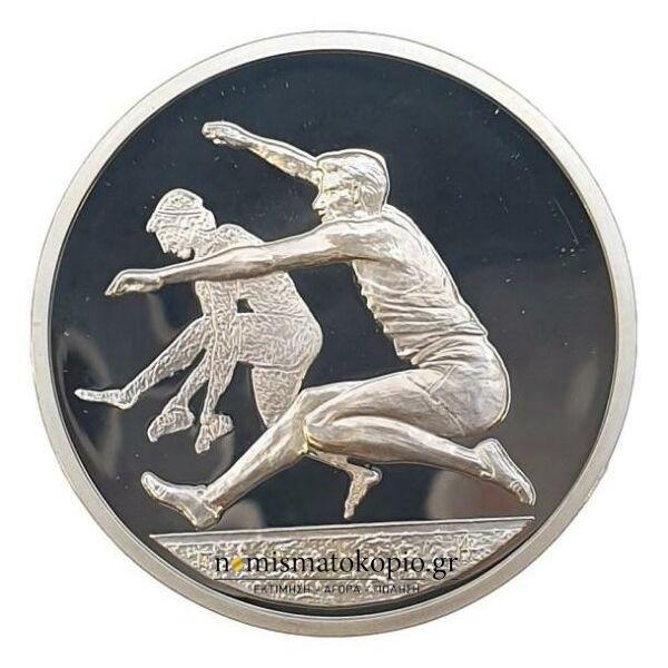 Greece - 10 Euro 2004, Long jump, Silver