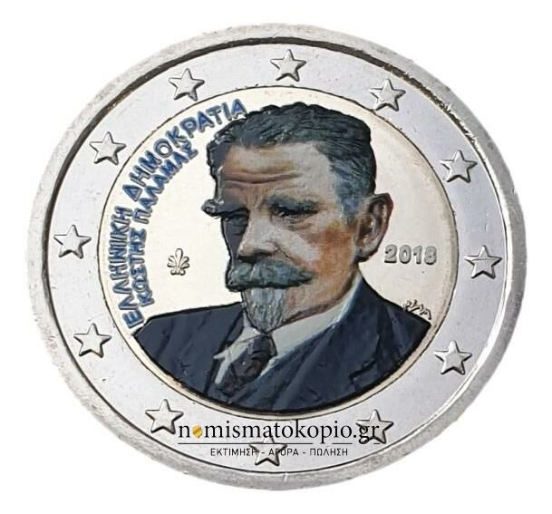 Greece - 2 Euro 2018, Color, UNC (Costas Palamas)