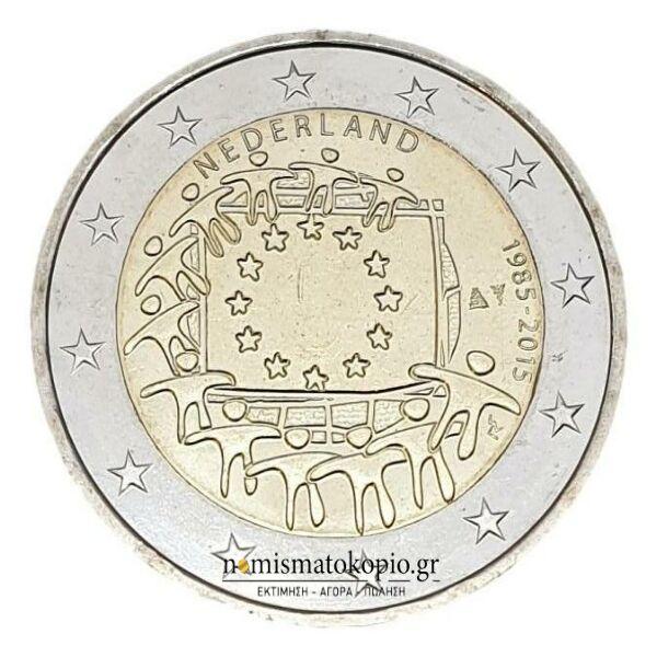 Netherland - 2 Euro (Flag 2015), UNC