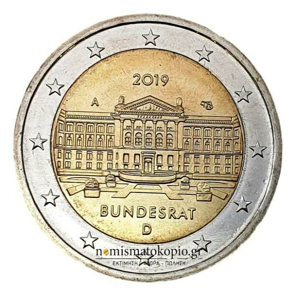 Germany - 2 Euro 2019 A, (A), UNC