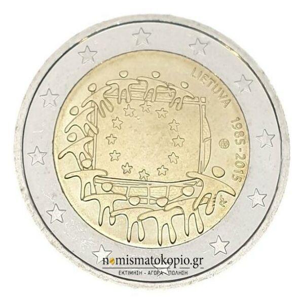 Lithuania - 2 Euro (Flag 2015), UNC