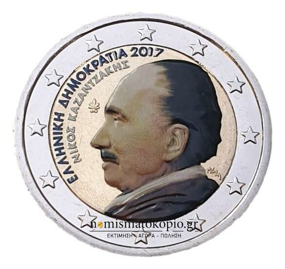 Greece - 2 Euro 2017, Color, UNC (Nikos Kazantzakis)