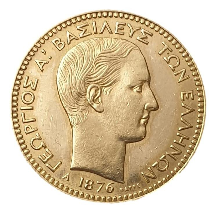 Greece - 20 Drachmas 1876 UNC, king George Ά