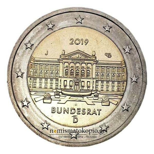 Germany - 2 Euro 2019 A, (J), UNC