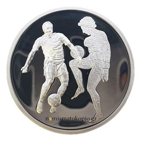 Greece - 10 Euro 2004, Football, Silver
