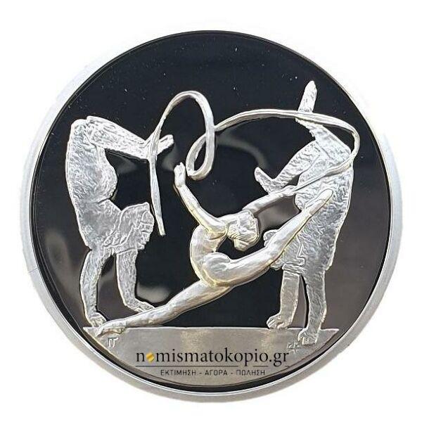 Greece - 10 Euro 2004, Gymnastics, Silver