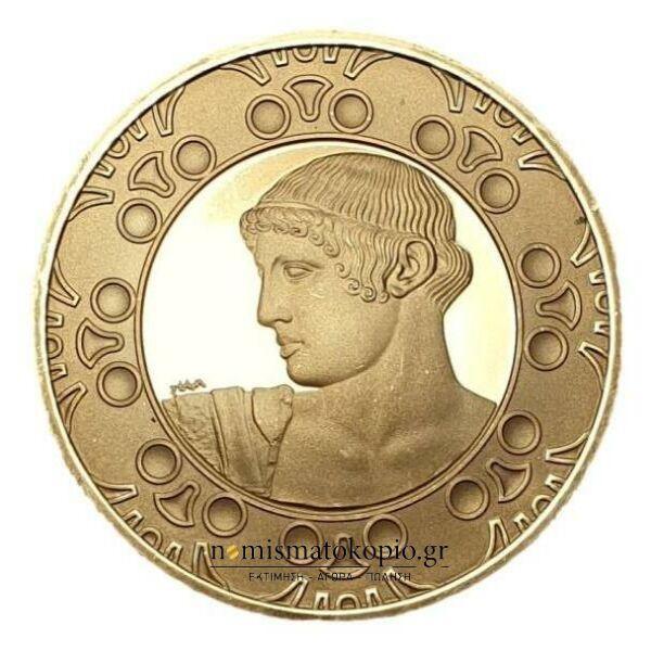 Greece - Bank of Greece Medal 2019, UNC