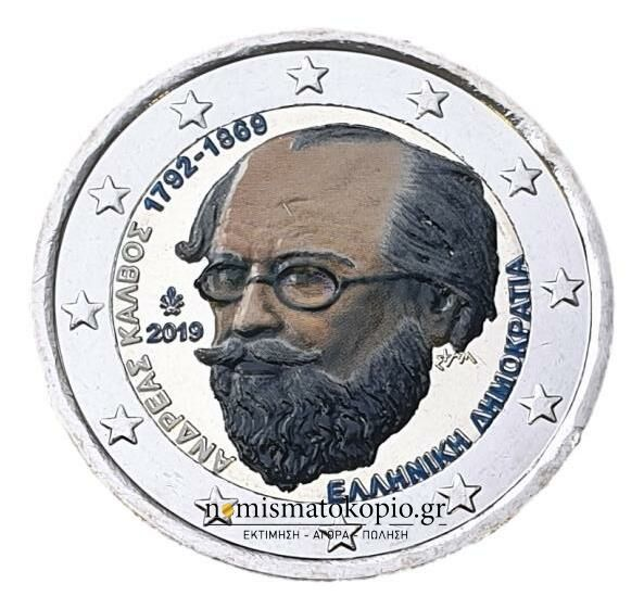 Greece - 2 Euro 2019, Color, UNC (Andreas Kalvos)