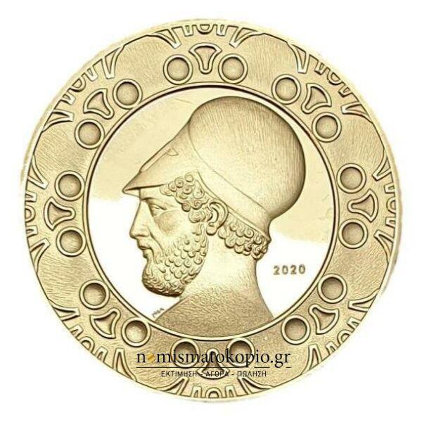 Greece - Bank of Greece Medal 2020, UNC