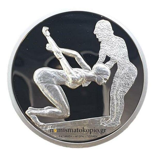 Greece - 10 Euro 2004, Swimming, Silver
