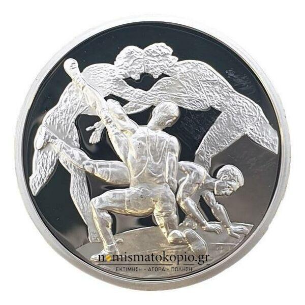 Greece - 10 Euro 2004, Fight, Silver