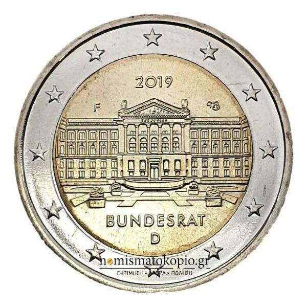 Germany - 2 Euro 2019 A, (F), UNC