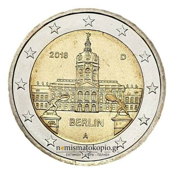 Germany - 2 Euro 2018 A, (A), UNC