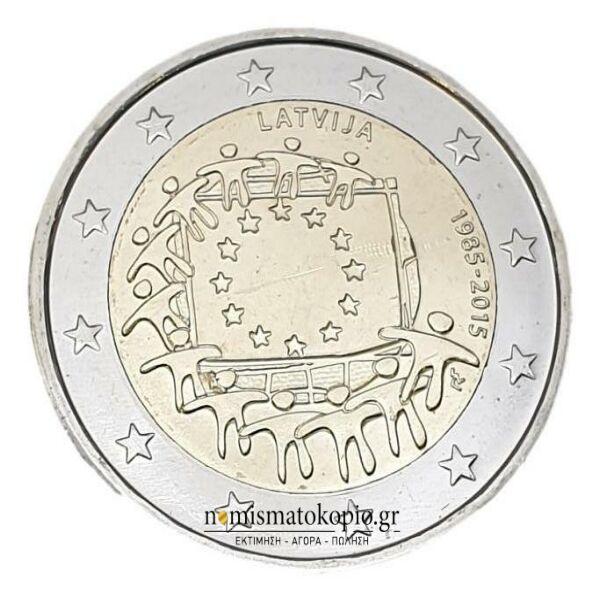 Latvia - 2 Euro (Flag 2015), UNC