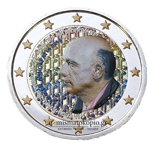 Greece - 2 Euro 2016, Color, UNC (Dimitris Mitropoulos)