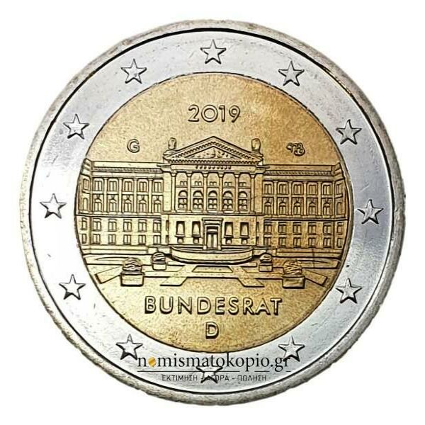 Germany - 2 Euro 2019 A, (G), UNC
