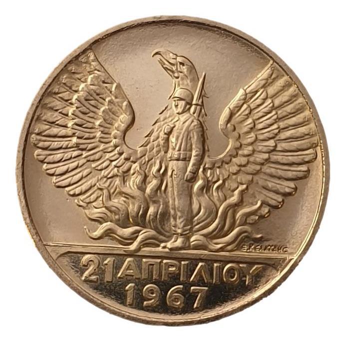 Greece - 20 Drachmas 1970( UNC )- revolution 1967