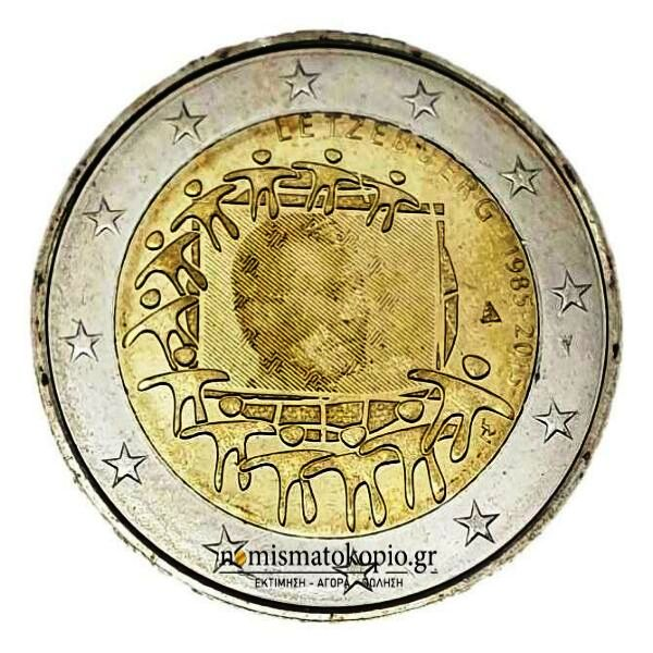Luxembourg - 2 Euro (Flag 2015) , UNC