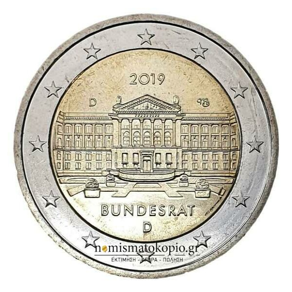 Germany - 2 Euro 2019 A, (D), UNC