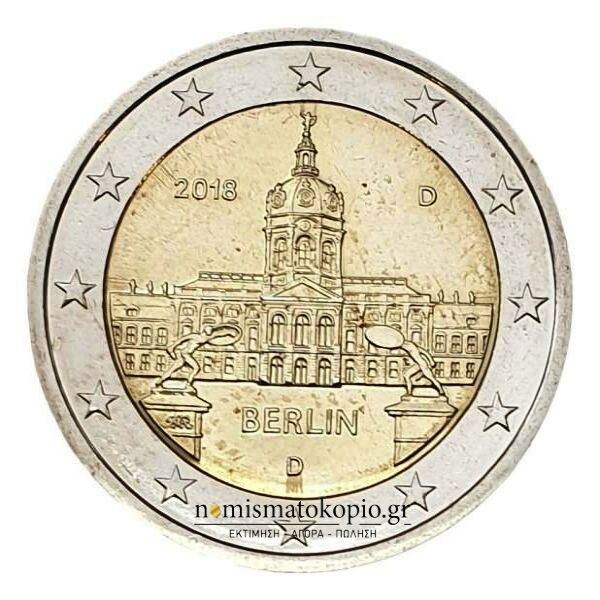 Germany - 2 Euro 2018 A, (D), UNC