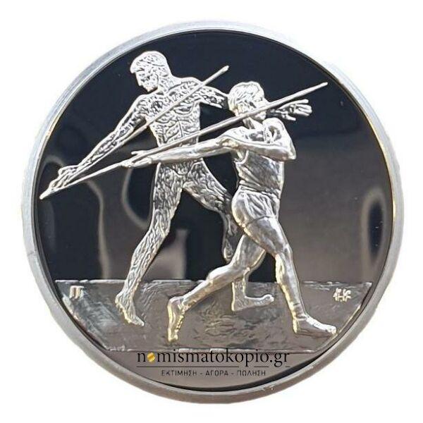 Greece - 10 Euro 2004, Javelin throwing, Silver