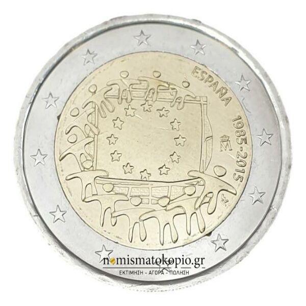 Spain - 2 Euro (Flag 2015), UNC