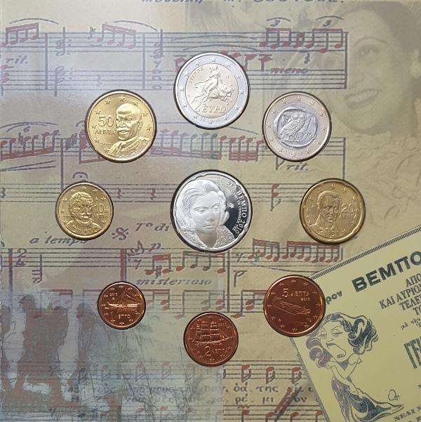 Coins Set - Sofia Vempo 2010 + Silver Coins