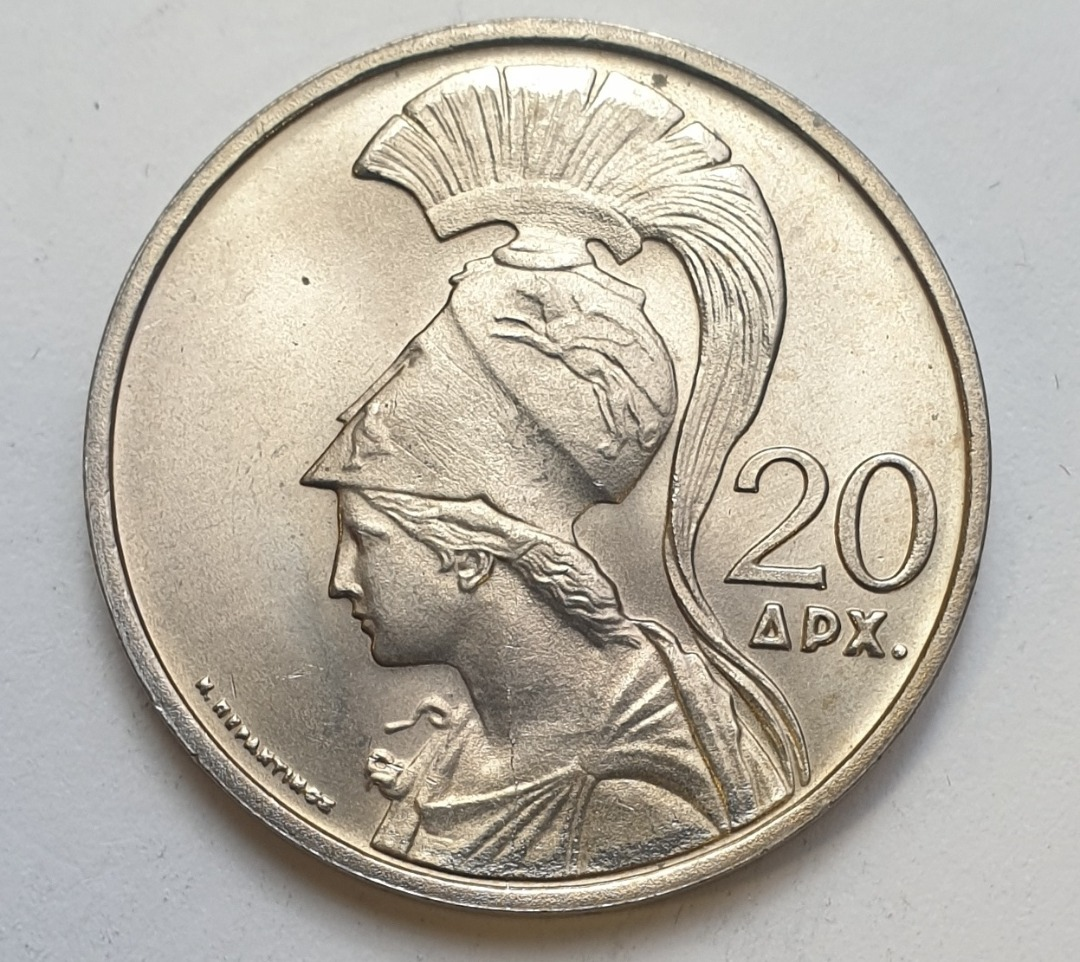 Greece - 20  Drachmas 1973, UNC