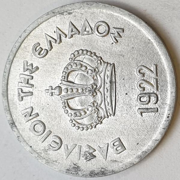 Greece - 10 Lepta 1922