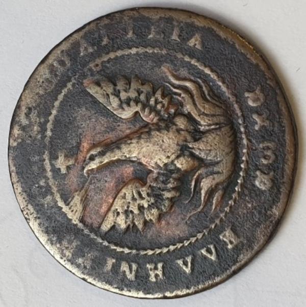 Greece - 5 Lepta 1830