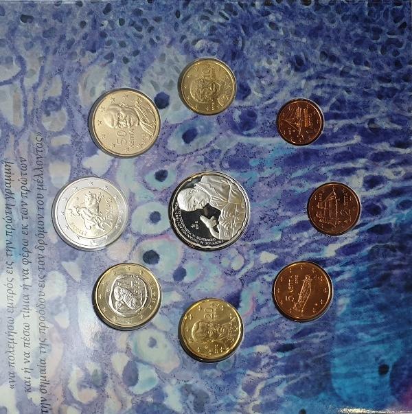 Coins Set - George N. Papanikolaou 2012 + Silver Coins