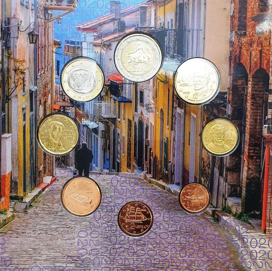 Coins Set - Lesvos 2020
