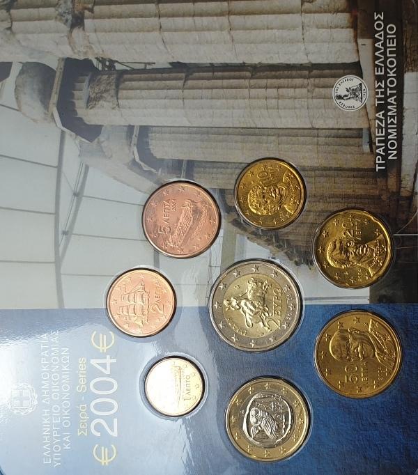 Coins Set - Greece 2004