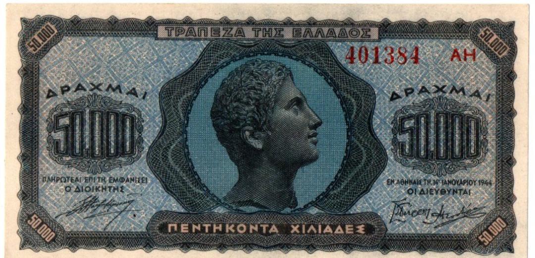 Bank Of Greece - 50.000 Drachmas 1944-1945 UNC