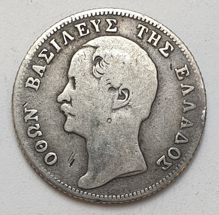 Greece - 1 drachma 1851, Silver