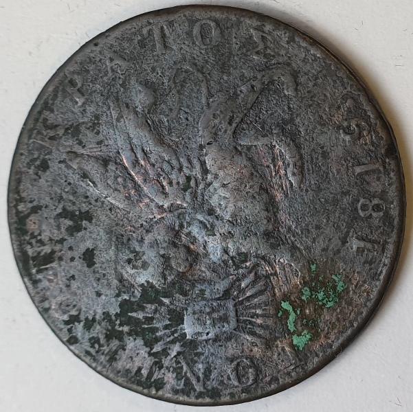 Greece - 1 Obol 1819
