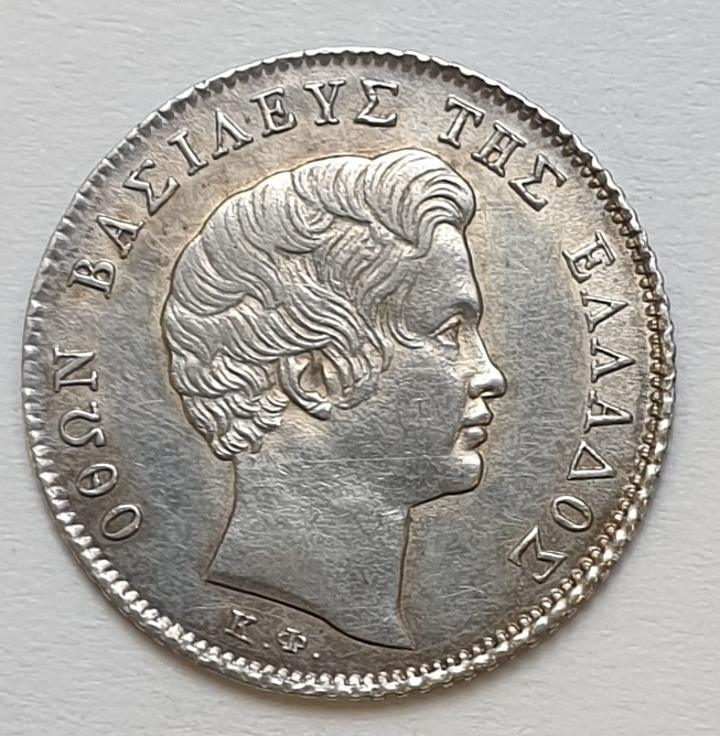 Greece - ¼ Drachma 1833, Silver