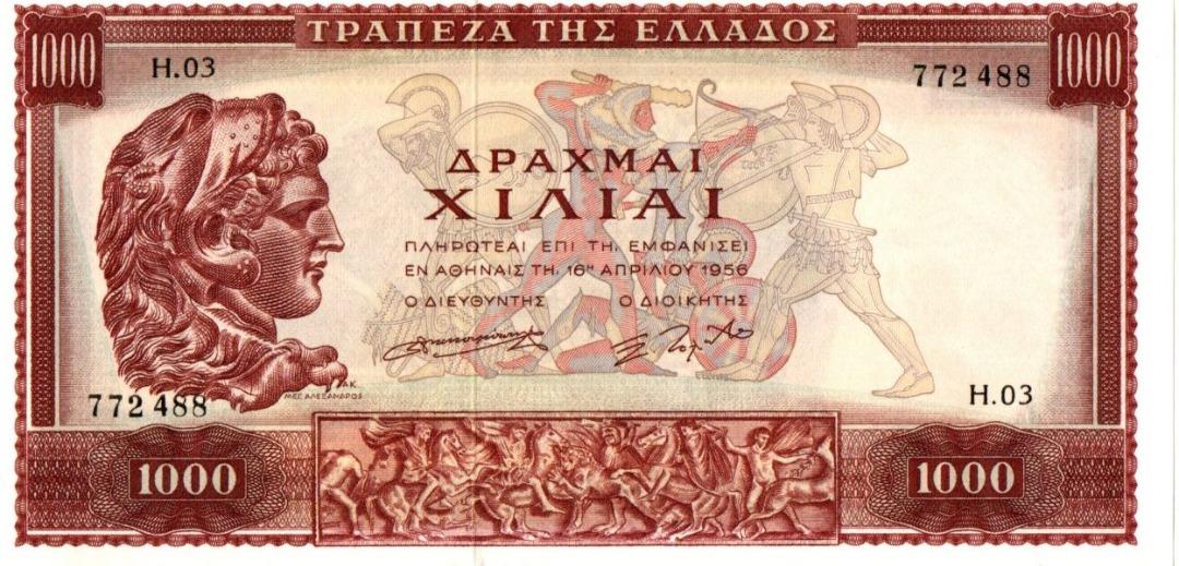 Bank Of Greece - 1000 Drachmas 1956 UNC