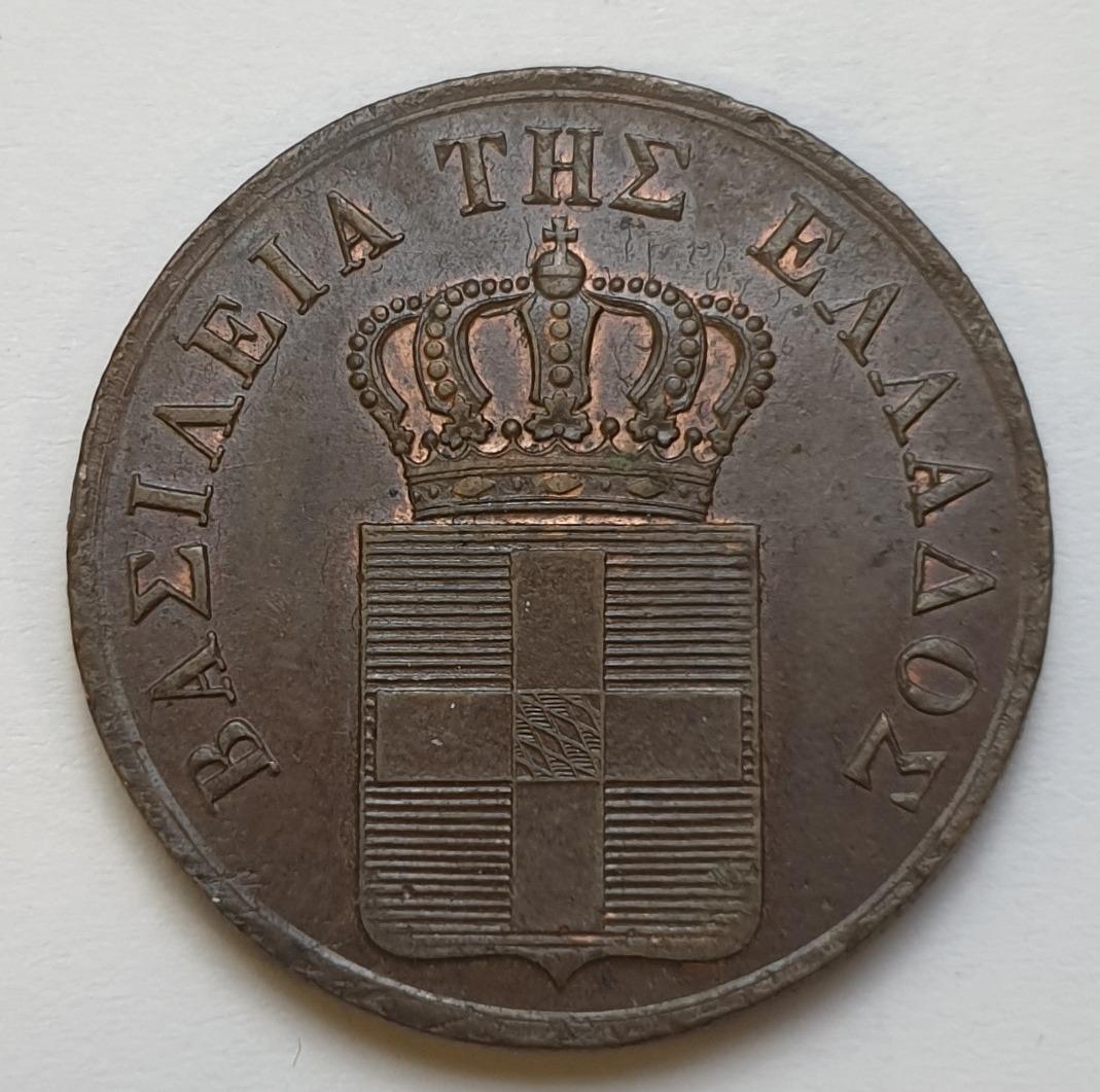 Greece - 10 Lepta 1833