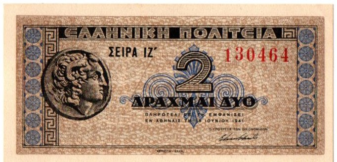 Bank Of Greece - 2 Drachmas 1941, UNC