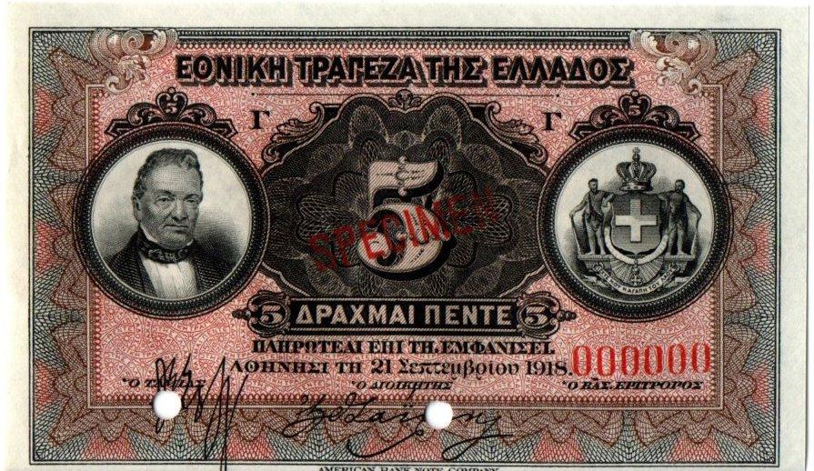 National Bank Of GRRECE - 5 Drachmas 1918, Specimen, UNC
