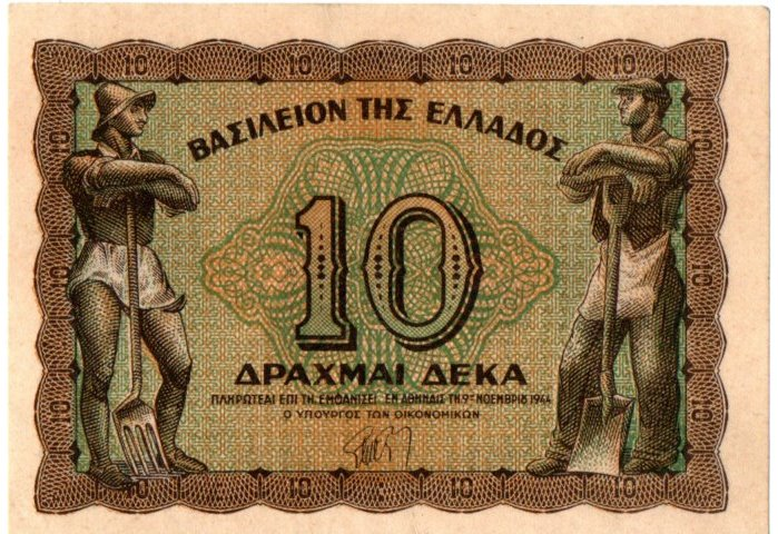Bank Of The Post War Period - 10 Drachmas 1944 UNC