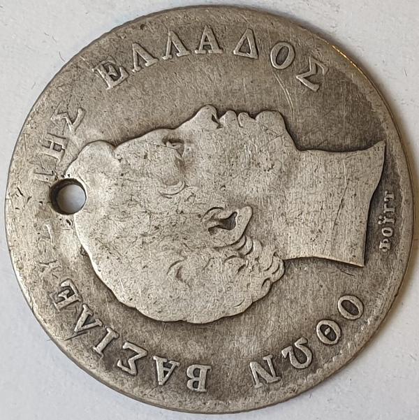Greece - 1 Drachme 1832, Silver