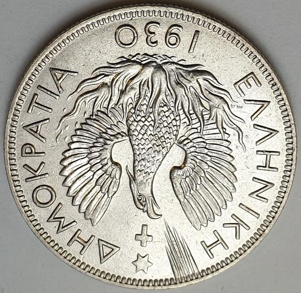 Greece - 5 Drachmai 1930