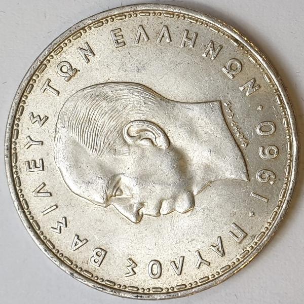 Greece - 20 Drachmai 1960, Silver