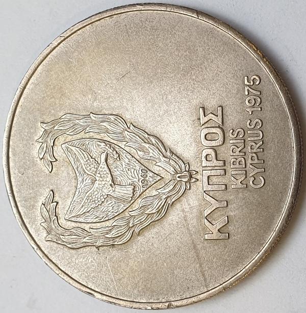 Cyprus - 500 Mills 1975