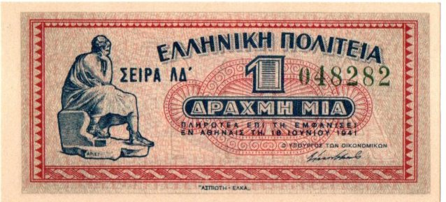 Bank Of Greece - 1 Drachma 1941, UNC