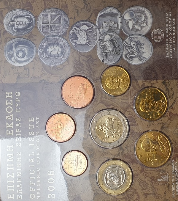 Coins Set - Official Issue Hellenic Eurocoin 2006