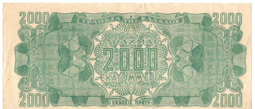 Bank Of Greece - 2.000 Millions 1944-1945