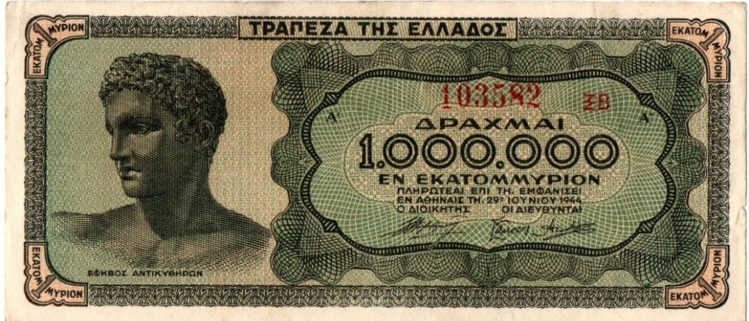 Bank Of Greece - 1.000.000 Millions 1944, UNC